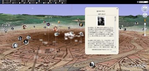 ヒロシマ・アーカイブ:無駄を排除したインターフェース